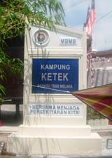 Kampung Ketek