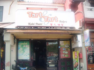 Tart & Tart Bakery