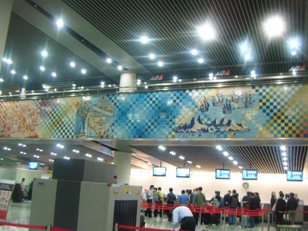 Mosaik bandara Macau