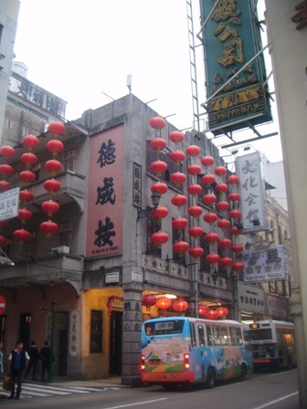 Salah satu sudut Macau