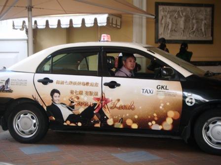 Taksi Macau