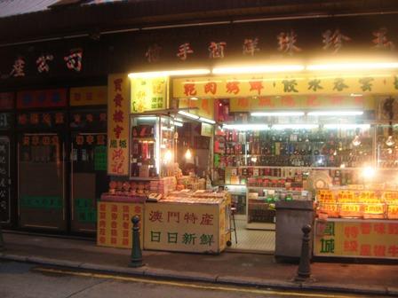 Warung Macau