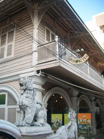 Depan Siam Celadon