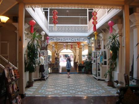 Bagian tengah Siam Celadon