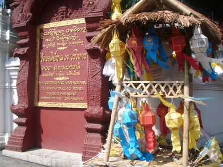Depan Wat Chedi Luang