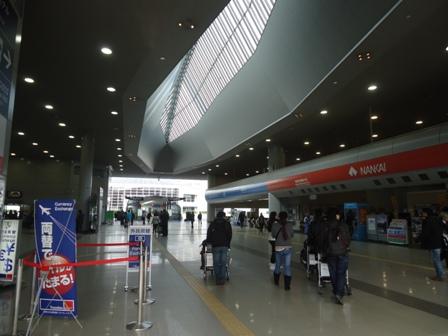 Stasiun kereta di KIX yang menghubungkan bandara tersebut dengan berbagai kota di Kansai.