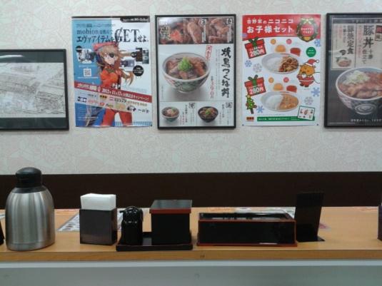 Yoshinoya: penyelamat perut.