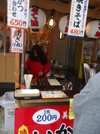 Takoyaki-nya enak, pake banget!