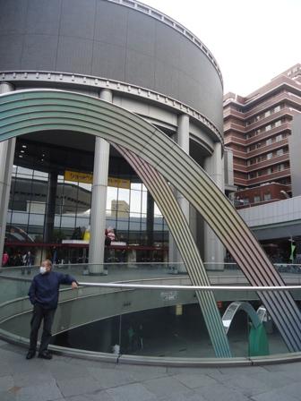 Bagian depan stasiun JR Namba/OCAT.