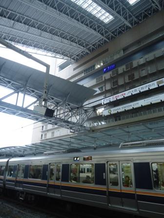 Stasiun Osaka.