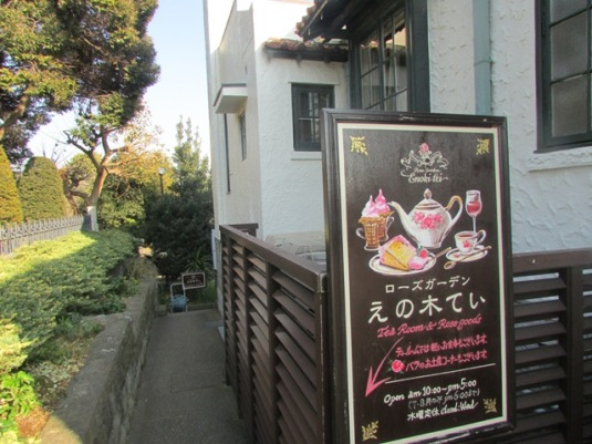 yokohama2014-09