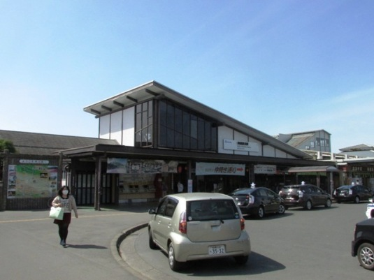 Stasiun Shibu Chichibu.