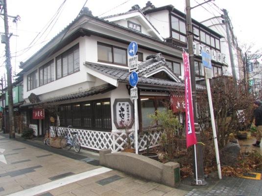 matsumoto09